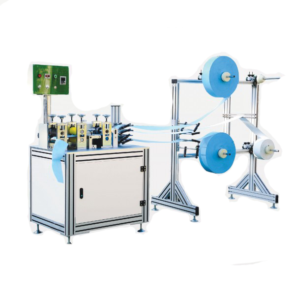 Automatic Cup Mask Covering Piece Making Machine