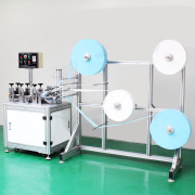 automatic-cup-mask-covering-piece-making-machine