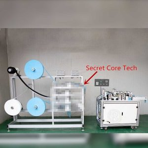 Ultrasonic Automatic Filter Pad Forming Machine